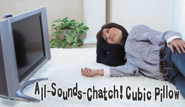 catch-sounds-cubic-pillow-japan-lazy
