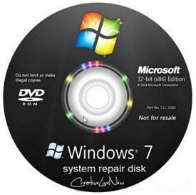 حل مشکل نمایش صفحه مشکی در هنگام شروع به کار ویندوز 7