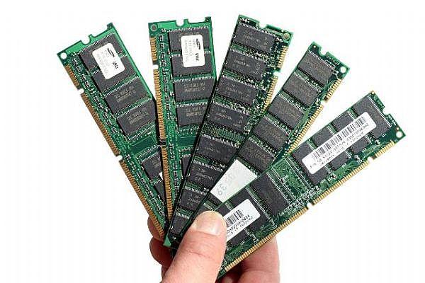 cheap-computer-memory