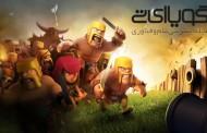 clash-of-clans-w52allpaper-1