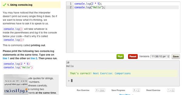 coding-online