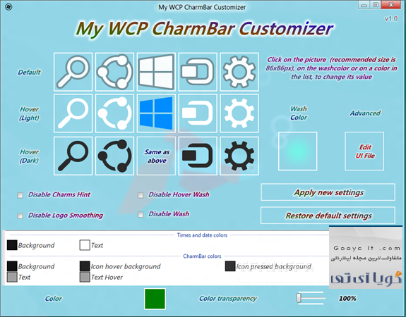 customize-charm-bar-in-windows-8-