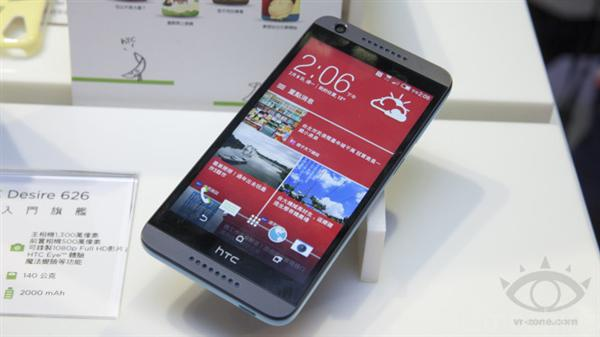 HTC از تلفن هوشمند Desire 626 رونمایی کرد