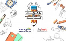digikala-zoraq-Festival-Back to School