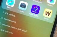 چگونه تاریخچه جستجوی Spotlight را در iOS 10 غیرفعال کنیم؟