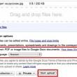 پشتیبانی از 29 زبان دیگر نیز به ابزار تشخیص (OCR) در Google Docs افزوده شد