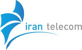 آغاز شمارش معکوس برای نمایشگاه ایران تلکام