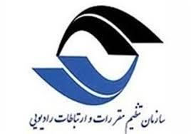 شروع چهاردهمین لیگ برتر فوتبال ایران به شیوهای کاملا جدید