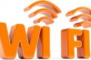 راهنمای فعال سازی اتوماتیک wi-fi در ویندوز ۱۰