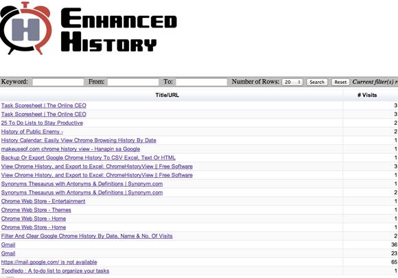 صفحه Enhanced History برای گوگل کروم