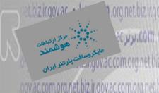 اولین و تنها مرکز تجارت دامین در ایران