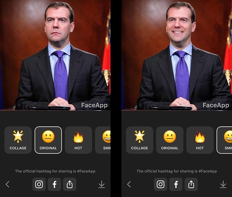 اپلیکیشن Faceapp