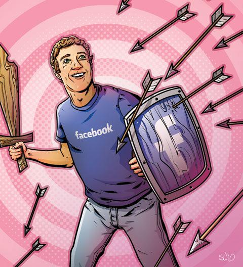 5 نکته مهم در امنیت حریم شخصی که باید در مورد فیسبوک بدانید
