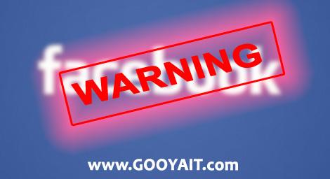 حقه هکرها : نمایش افرادی که از پروفایل فیسبوک شما بازدید کرده اند