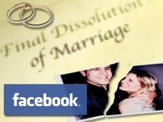 فیس بوک عامل طلاق