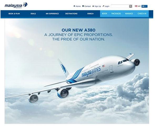 حمله گروه هکری لیزارد اسکواد به وبسایت Malaysia Airlines