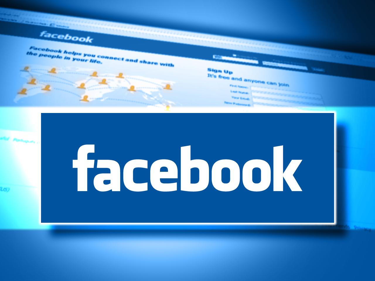 فیس بوک باز هم دست به یک خرید بزرگ زد / این بار تشخیص صحبت wit.ai