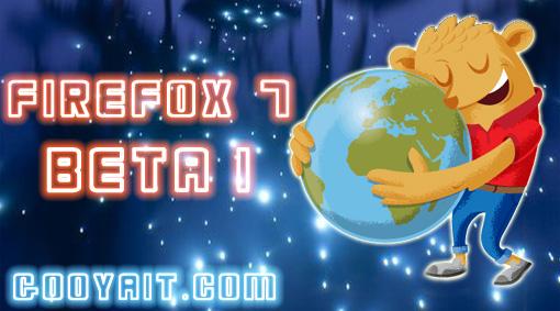 اولین نسخه بتا از فایرفاکس 7 منتشر شد