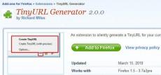 ابزار TinyURL Generator برای کوتاه کردن لینک