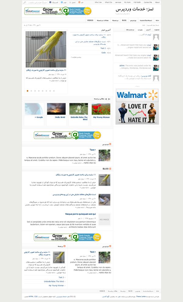 پوستهی فارسی Weekly برای وردپرس