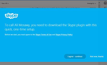 get_skype_plugin