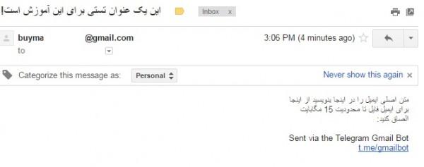 gmailbot