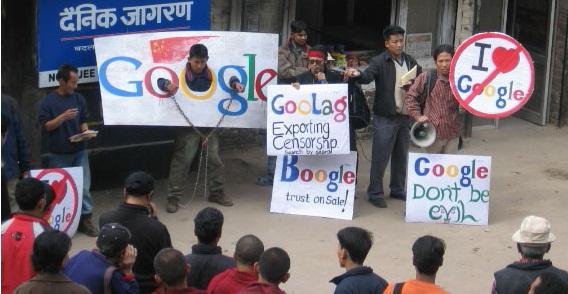 اعتراض در دیگر کشورها علیه سیاستهای تروریستی گوگل