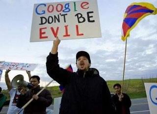 خانوادههای امریکایی در تظاهرات علیه گوگل