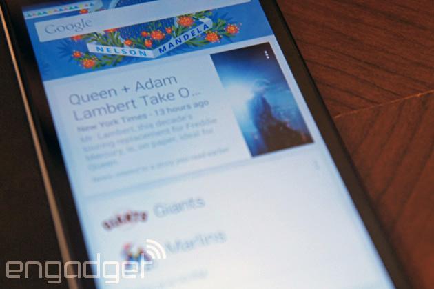 بزودی Google Now اطلاعات هر اپلیکیشنی را نشان خواهد داد
