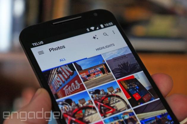 اپلیکیشن جدید خریداری شده توسط گوگل امکان اشتراک گذاری خصوصی تصاویر را فراهم می کند