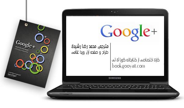 مطالعه کتاب های الکترونیکی با فرمت ePub در مرورگر شما