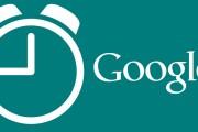 چگونه با امکانات گوگل در زمان خود صرفه جویی کنیم؟
