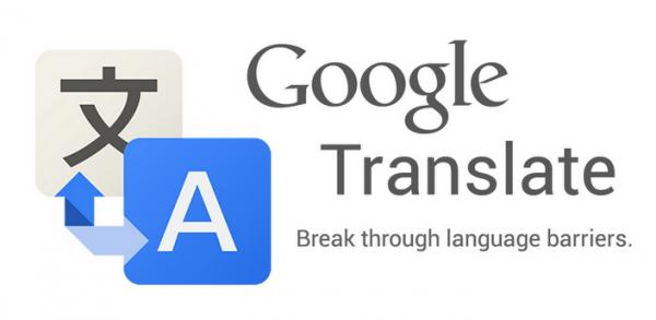 نسخه جدید مترجم گوگل برای iOS 7 منتشر شد