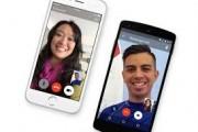 نرم افزار ارتباط ویدیویی گوگل با نام Duo منتشر شد