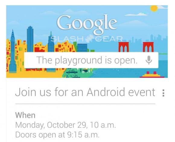 رویداد گوگل به دلیل طوفان به عقب افتاد