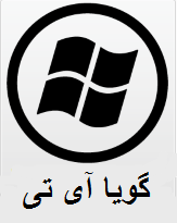 gooya saeed najaran