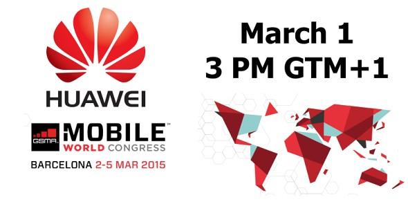 هواوی دستگاه جدیدی را در رویداد MWC 2015 در 1 مارس معرفی می کند