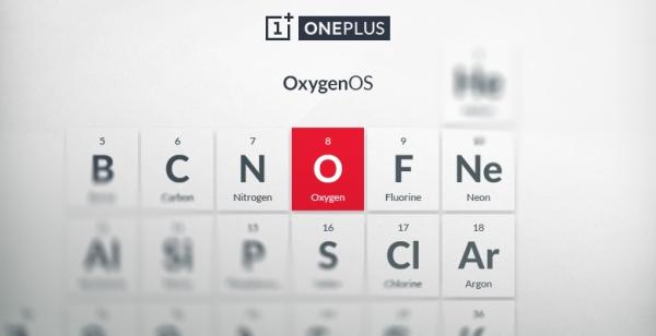 وانپلاس نام رام اختصاصی جدید خود را Oxygen گذاشت