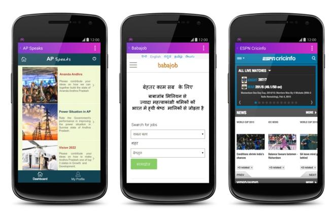اینترنت رایگان در هندوستان راه اندازی میشود