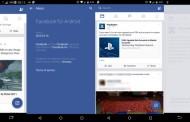 اپلیکیشن فیسبوک بخشی از زبان طراحی متریال را اضافه کرد