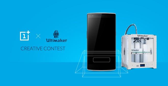 وانپلاس از هوادارنش خواست ابزارهای قابل چاپ سهبعدی را برای گوشی هوشمند OnePlus One بسازند