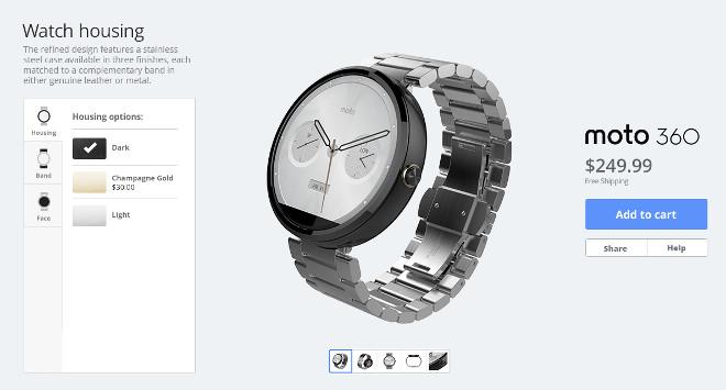 سرویس سفارشی سازی Moto Maker برای ساعت هوشمند Moto 360 نیز ایجاد می شود