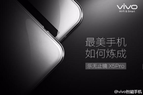 اطلاعات بیشتر از Vivo X5 Pro با پورت USB-C