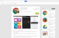 نسخه تحت وب گوگل پلی بروزرسانی شد