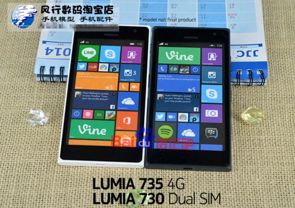 پای دو لومیا دیگر در میان است! تصاویر Lumia 830 و Lumia 730 فاش شدند!