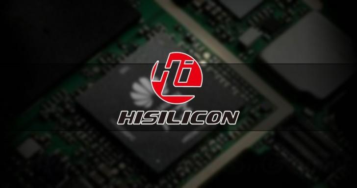 نبرد پردازندهها: Kirin 950 با اخلاف کم از Exynos 7420 در بنچمارک GeekBench روئیت شد