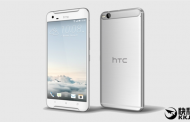 معرفی و بررسی گوشی HTC X10