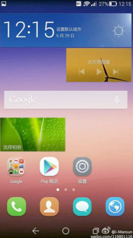 تقلب هواوی از روی دست اپل! رابط کاربری Emotion 3.0 این برند با iOS 7 مو نمی زند!
