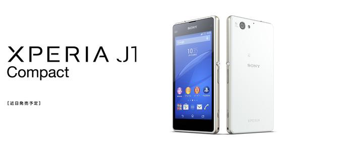 سونی از Xperia J1 Compact رونمایی کرد: سخت افزار قوی در قاب فلزی