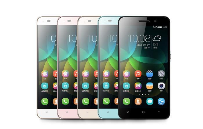 دو گوشی هوشمند Honor 4C و Honor Bee هواوی اواخر این ماه در هند عرضه می شوند